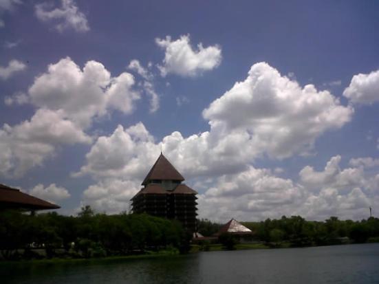 Gedung Rektorat UI